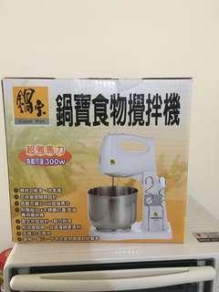 🚚 郭寶食物攪拌機