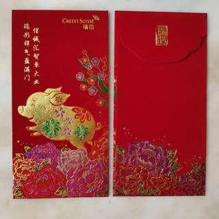 *SOLD OUT!* 2019 Year of the Pig Credit Suisse Velvet Red Packets - 1 Pair
