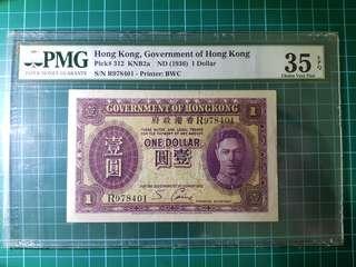 Hong kong 1936 king george vi $1