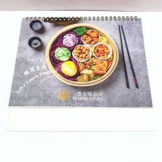 Yit Hong Standing Desk / Easel Calendar