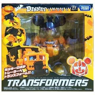 Takara Tomy Disney Label Transformers Mickey Mouse Halloween Limited Edition, MISB