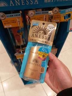 Shiseido Anessa防曬 超防水UV美肌乳液