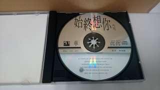 車沅沅 始終想你 宣傳白版碟 CD