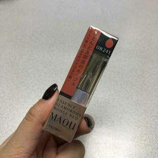 Maquillage Lip Gloss OR241
