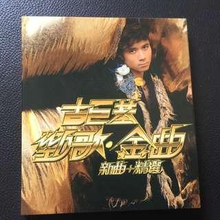 Leo Koo The Best CD +DVD