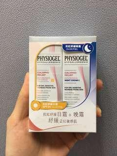 PHYSIOGEL CALMING RELIEF ANTI-REDNESS CREAM 2枝 加$20 COUPON 2張