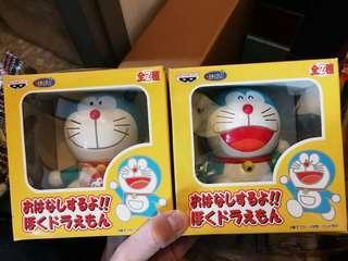 Talking Doraemon 叮噹 多啦a夢 眼鏡廠 景品 一套兩隻 (未使用品)