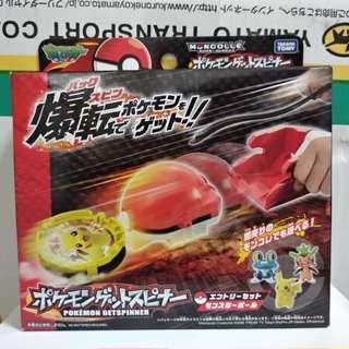 Pokemon Get Spinner Entry Set Moncolle Pokeball