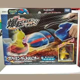 Pokemon Get Spinner Pikachu figure Moncolle Great ball
