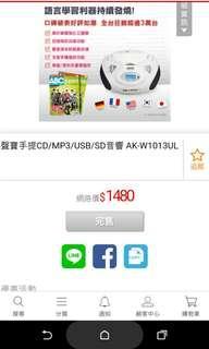 🚚 Sampo AK-W1013UL 手提CD/MP3/USB/SD 音響