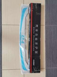 Haval H1 Rear Bumper Protector