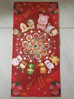 🎁Free gift 免费赠品for certain macau zodiac item  purchased ~ 4 pc Ang Pow puzzle set !