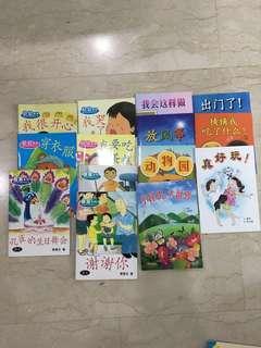 幼儿学前教育书籍 (Preschool Chinese Books)