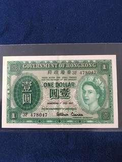 1957 Hong kong QEII $1 ~ Great condition for a 62 year old banknote!