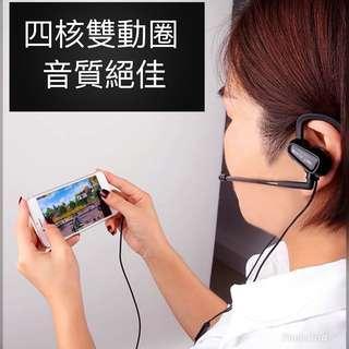 專業食雞遊戲專用 四核雙動圈入耳式帶咪免提耳機
