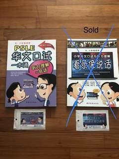 Chinese Oral guidebook for upper Primary
