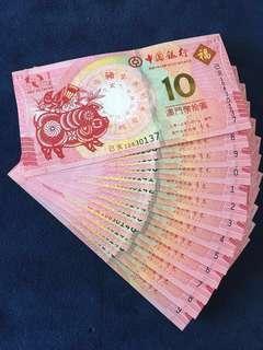Macau 2019 猪年🐷澳门纪念钞!1套2间银行 ~ 13张连号 总共 26 张!26 pc set ! Free zodiac angpow 4pc set !