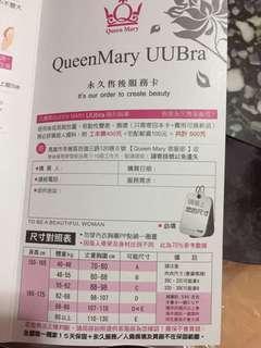 🚚 Queen Mary bra (花$200換新的)