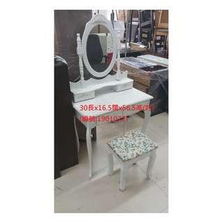 """梳妝台連椅子 30*16.5*56.5"""" #1901077"""