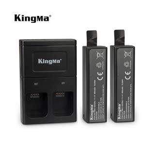 🚚 KingMa Replacement 980mAh Li-Po Battery (2 Pack) and Dual Charger for DJI OSMO, OSMO+, OSMO Mobile Handheld Gimbal Camera