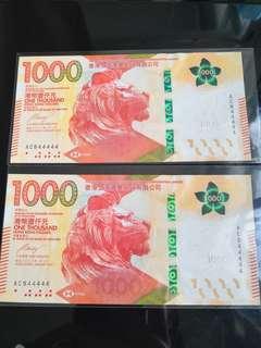 滙豐銀行2018年 $1000新鈔 (老虎號2張)                            No.: AC844444, AC944444