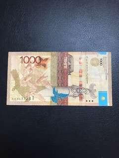 Kazakhstan 1000 Tenge Yellow Gold Paper Banknote Special Rare