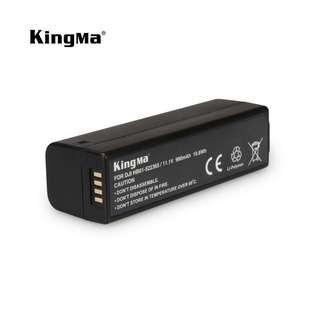 🚚 KingMa 980mAh HB01 Intelligent Battery for DJI OSMO, OSMO+, OSMO Mobile Handheld Gimbal System