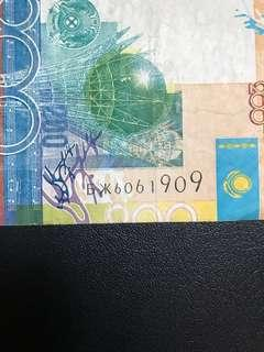 Kazakhstan 200 Tenge Paper Banknote with very rare and special Serial Number