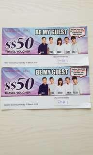 $100 CS Travel Voucher