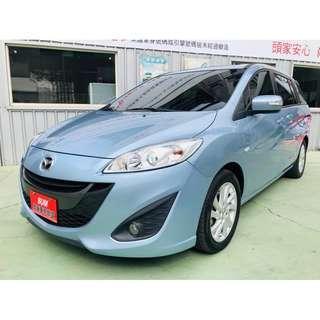 【SUM尼克汽車】2013 Mazda5 七人座 2.0L