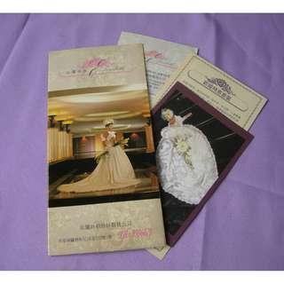 87香港小姐李美鳳婚紗店廣告單張 依儷紗柏婚紗店