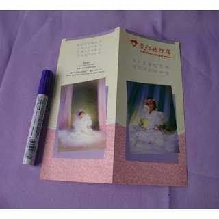 那些年婚紗店攝影廣告 愛侶婚紗店 劉美娟 劉嘉玲 黎美嫻