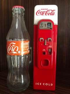 Coca Cola bottle & Venting Machine coin box