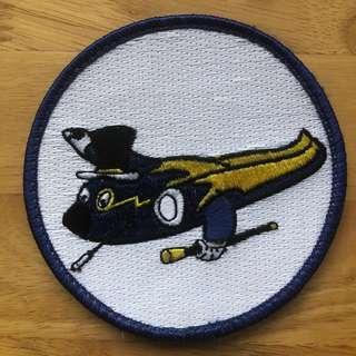 62d Troop Carrier Squadron emblem Patch