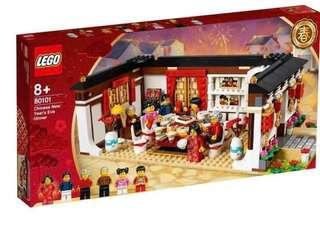 In stock Lego 80101 Chinese New Year Eve Dinner