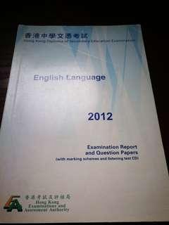 DSE English 英文 2012