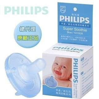 Philips super soothie
