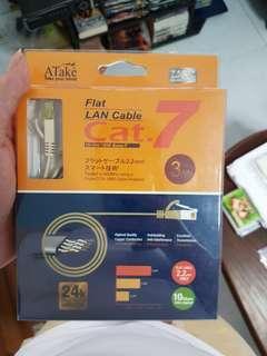 Flat LAN Cat 7 cable 3m