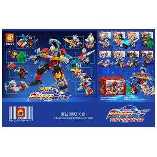 LEZI™ 90021 Ultraman 8in1 Combine Mech Minifigures Set