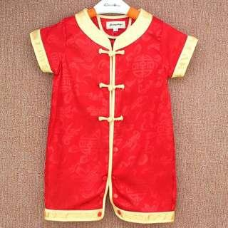 CNY Chinese New Year Baby Romper Costume- good quilty