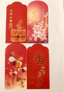 Singapore Pools 12 Red Packets Ang Pow