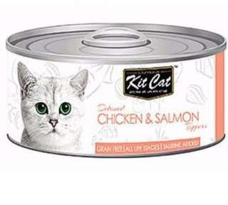 """""""Kit Kat"""" wet cat food : 80 grams"""