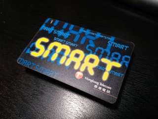 SMART CARD 香港電訊 $100 儲值卡