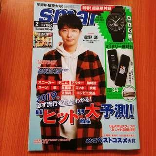 Smart 日本雜誌 2019年2月號 星野源
