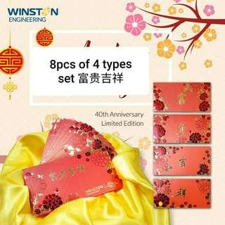 Red Packet set, 8pcs with box