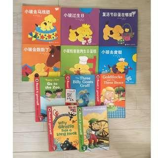 Chinese & English Storybooks