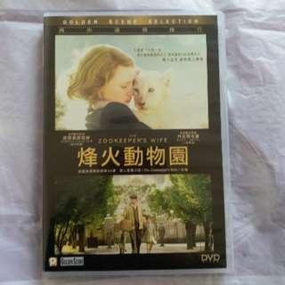 DVD 港版 烽火動物園 The Zookeeper s Wife