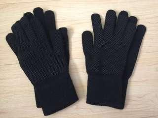UNISEX Gloves for two