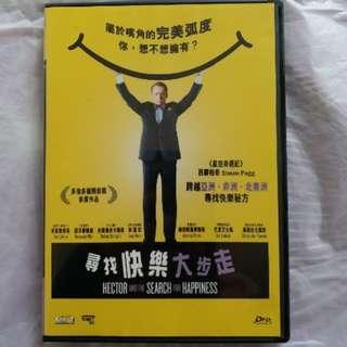 DVD 港版 尋找快樂大步走 HECTOR AND THE SEARCH FOR HAPPINESS