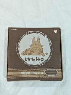 Japan Studio Ghibli Totoro Claypot Bowl with lid